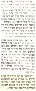 yisro5752_yiddish