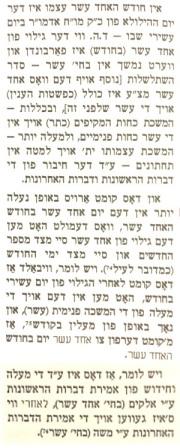 yisro5752_yiddish